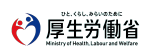 denshi-shinsei.support